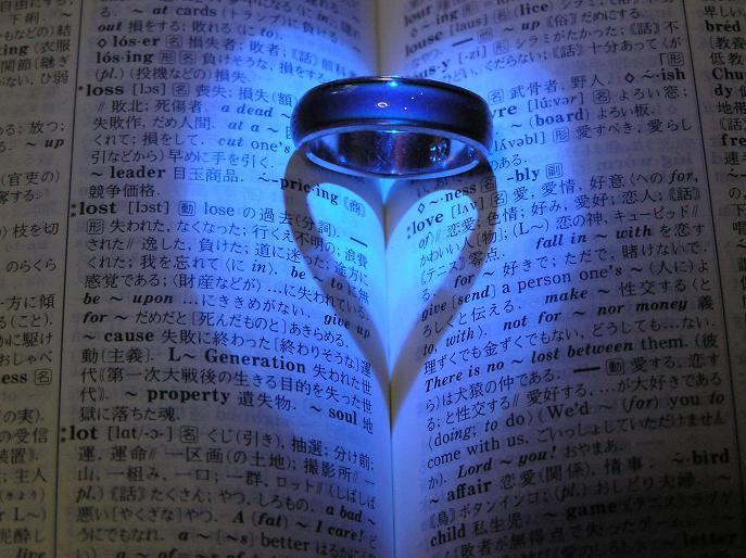 恋愛運がアップする壁紙