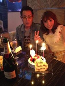 加藤茶の妻、加藤綾菜さんの誕生日から性格占い
