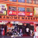 横浜中華街で当たると評判の占い!一度は行くべし!!