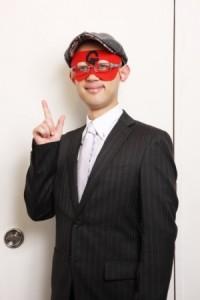 すごいっ!ゲッターズ飯田の運が良くなる開運法