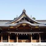 武田信玄も参拝!神奈川県のパワースポット 寒川神社
