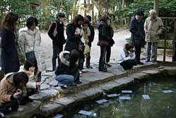 島根県松江市のおすすめパワースポット 八重垣神社