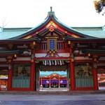 子授けに!千代田区の人気パワースポット 日枝神社
