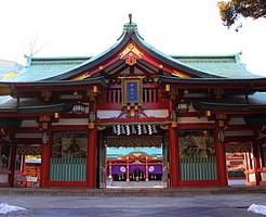 東京都千代田区の人気パワースポット 日枝神社