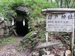 日本のピラミッド!長野県のパワースポット 皆神山