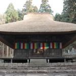 縁結び!長野県のパワースポット 浄光寺