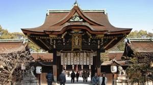勉強運アップに!京都のおすすめパワースポット 北野天満宮