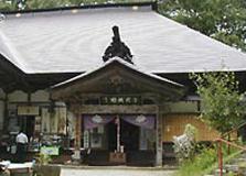 恋愛運のない方へ!山形県おすすめパワースポット 若松寺
